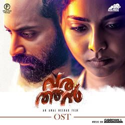 Varathan (OST)