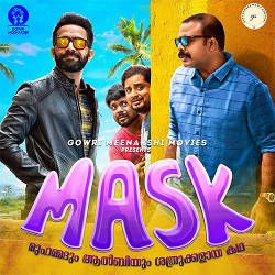 Listen to Vaar Vidhumukhi songs from Mask