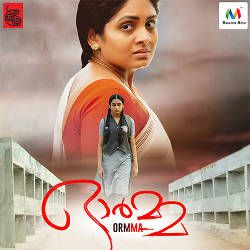 Listen to Njanoru Thai songs from Ormma
