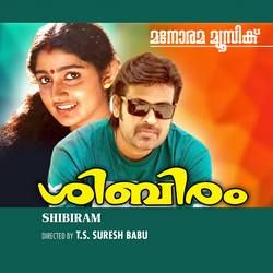 Listen to Padum Vanambadi songs from Shibiram