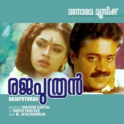 Rajaputhran songs