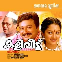 Kaliveedu songs