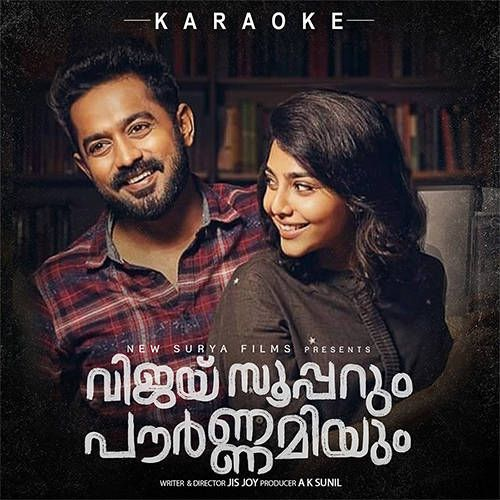 Vijay Superum Pournamiyum - Karaoke songs