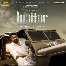 Listen to Raftaara (Hindi) songs from Lucifer