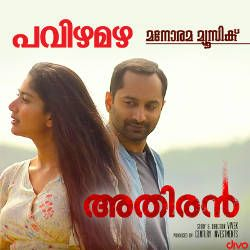 Listen to Pavizha Mazha songs from Athiran