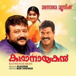 Katha Nayagan songs