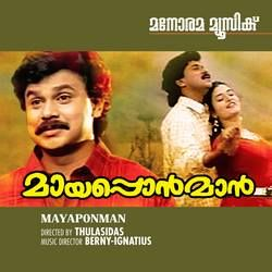 Mayaponman songs