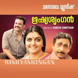 Listen to Kaka Kalli Kakkothi songs from Rishyasringan