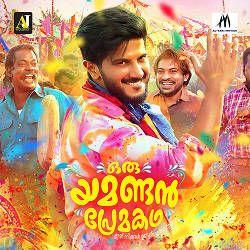Oru Yamandan Premakadha songs