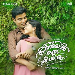 Ormayil Oru Sisiram songs