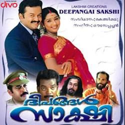 Deepangal Sakshi songs