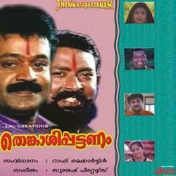 Thenkasipattanam songs