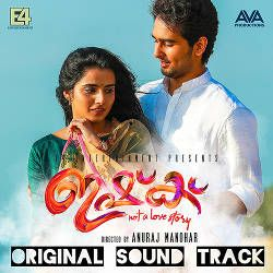 Ishq (OST) songs