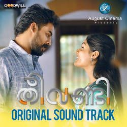 Theevandi (OST) songs