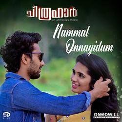 Nammal Onnayidum songs