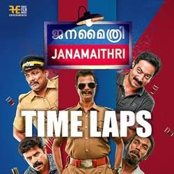 Janamaithri songs