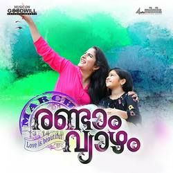 March Randam Vyazham songs