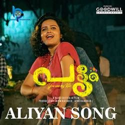 Listen to Aliyan Song songs from Pattam