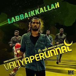 Valiyaperunnal songs