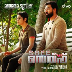 Listen to Ee Veyil songs from Safe