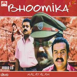 Listen to Mugile Nee songs from Bhoomika