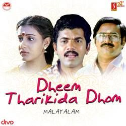 Listen to Vibheeshanan songs from Dheem Tharikida Thom