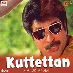 Listen to Devi Padham songs from Kuttettan