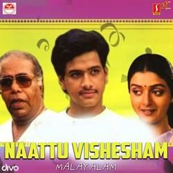 Listen to Etho Madhalasa songs from Nattu Vishesham