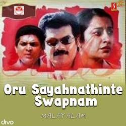 Listen to Kaanana Chaayakal songs from Oru Sahyanathinte Swapnam