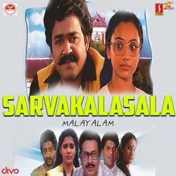 Listen to Panineerppoovithalil songs from Sarvakalashala