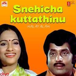 Snehicha Kuttathinu songs