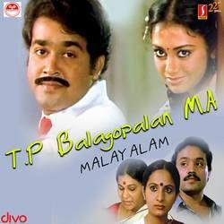 T. P. Balagopalan M. A. songs