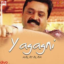 Listen to Kaavile Murukanu songs from Yaagagni