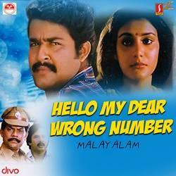 Listen to Nee En Kinavo songs from Hello My Dear Wrong Number