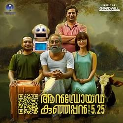 Android Kunjappan Version 5.25 songs