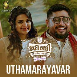 JimmyEe VeedinteAiswaryam songs