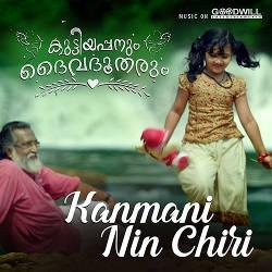 Kuttiyappanum Daivadhootharum songs