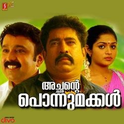 Listen to Aavazhiyeevazhiyo songs from Achante Ponnumakkal
