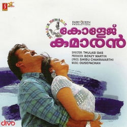 College Kumaaran songs