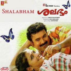 Listen to Meera Krishnakanhaiya songs from Shalabham