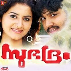 Subhadram songs