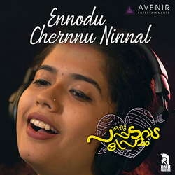 Oru Pappadavada Premam songs