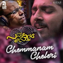 Listen to Ennum Ponnil songs from Oru Pappadavada Premam