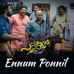 Listen to Ennodu Chernnu Ninnal songs from Oru Pappadavada Premam