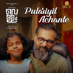 Listen to Pulariyil Achante songs from Vellam - The Essential Drink