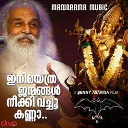 Neepa songs