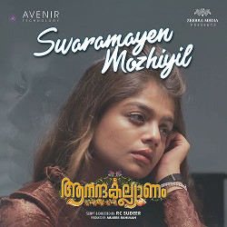 Anandakalyanam songs