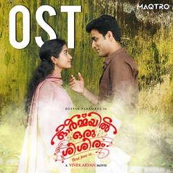 Ormayil Oru Shishiram (OST) songs