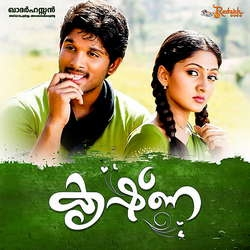 Listen to Chempaneer Poove songs from Krishna