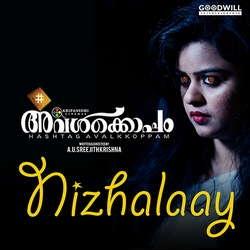 Nizhalaay From Hashtag Avalkkoppam songs